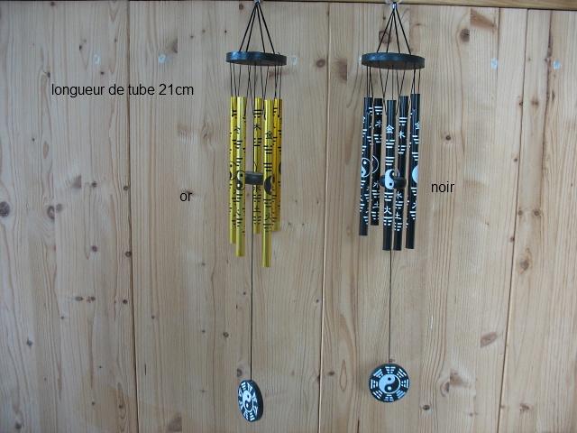 Carillon ying yang petit mod le carillons et mobiles for Carillon a vent exterieur